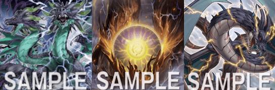 「サンダー・ドラゴン」カードおさらい