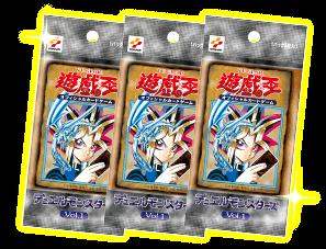 「遊戯王 20th アニバーサリーセット」復刻版『Vol.1』×3パック