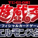 【遊戯王最新情報】ブースターパック「CHAOS IMPACT(カオス・インパクト)」発売決定!