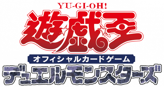 「LINK VRAINS PACK 2(リンクブレインズパック2)」発売決定