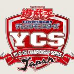 【YCSJ】大阪大会優勝者判明! 使用デッキは「サイバードラゴン」!