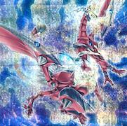 「デッキビルドパック ヒドゥン・サモナーズ」の当たりカード1位《焔凰神-ネフティス》のシク