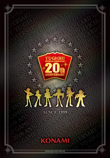 【20th ANNIVERSARY DUELIST BOX 予約まとめ】最安価を複数通販サイトで比較!