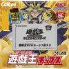 【遊戯王チップス発売決定!】カルビーポテトチップスにOCGカードが付属!