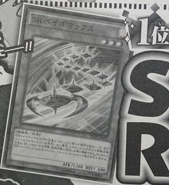 「SR(スピードロイド)」