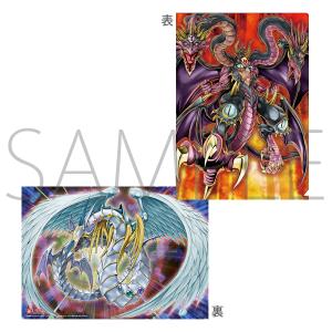 ユベル-Das Extremer Traurig Drachen×究極宝玉神 レインボー・ドラゴン