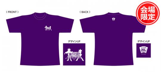 遊☆戯☆王OCG20th記念Tシャツ