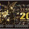 「遊戯王Tカード」発行決定! 20周年記念デザイン 限定「オリジナルレザーカードホルダー」も発売!