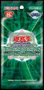 LINK VRAINS PACK(リンク・ヴレインズ・パック)2