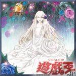 【「ローズ・ドラゴン」新規カード収録判明! デュエリストパック レジェンドデュエリスト編4】《ガーデン・ローズ・メイデン》《闇薔薇の妖精》《冷薔薇の抱香》《漆黒の薔薇の開華》植物族サポート!