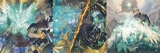 「守護竜」相性の良いカード