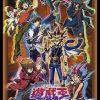【予約速報】デュエリスト&モンスターズ メモリアルディスクDVD/Blu-ray | 最安価,通販情報まとめ