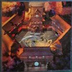 【《紫炎の道場》再録判明! LINK VRAINS PACK 2】武士道カウンターを置き,「六武衆」「紫炎」モンスターリクルート効果を持つ永続魔法!