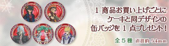 遊戯王5D's(遊戯王ファイブディーズ)缶バッチ