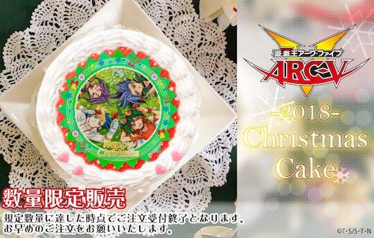遊戯王ARC-V(遊戯王アークファイブ)ケーキ
