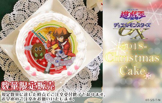 遊戯王GX(遊戯王ジーエックス)ケーキ