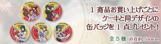 遊戯王GX(遊戯王ジーエックス)缶バッチ