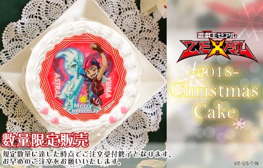 遊戯王ZEXAL(遊戯王ゼアル)ケーキ