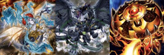「ダーク・ネオストーム」収録テーマ⑦:星遺物(トロイメア、守護竜、クローラー)