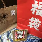 【遊戯王 2019年福袋】お正月の福袋21,000円を開封してみた!本当に当たる?アド取れる?
