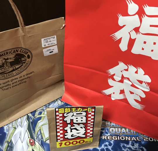 【遊戯王 福袋】お正月の福袋21,000円を開封してみた!本当に当たる?アド取れる?