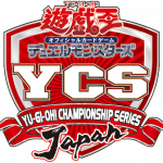 【遊戯王最新情報】「YU-GI-OH! CHAMPIONSHIP SERIES JAPAN 2019」開催決定! 関東・東海・関西が会場に!