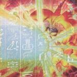 【遊戯王 高騰】《魔神火炎砲》値上がり,買取強化500円!新規「エクゾディア」モンスターの影響か!?