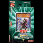 「ストラクチャーデッキR ロード・オブ・マジシャン」3箱合体デッキレシピ