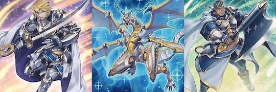 【巨神竜デッキ】:デッキレシピ
