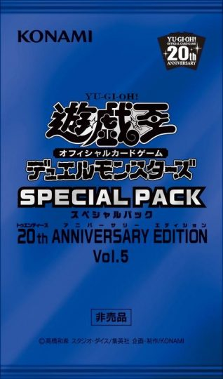 SPECIAL PACK 20th ANNIVERSARY EDITION Vol.5