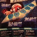 【遊戯王最新情報】「PROPLICA デュエルディスク」発売日,価格判明! 魂ウェブ商店で受注販売!