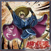 「ライジング・ランペイジ」収録テーマ③:妖仙獣(ようせんじゅう)