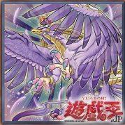 回し方②:《神鳥の排撃》と《護神鳥シムルグ》で相手の魔法&罠ゾーンを空に