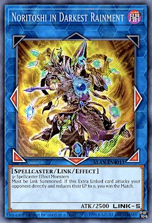 【《Noritoshi in Darkest Rainment(黒衣之詔刀師)》はいくら?】初動相場,買取価格 | 「Yu-Gi-Oh! World Championship 2019 国内予選 第2期店舗代表決定戦」上位賞カード