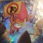 【遊戯王最新情報】《Gnomaterial》《天馬の翼》収録判明! | 海外版「ダーク・ネオストーム」