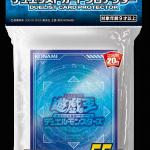 【遊戯王最新情報】「デュエリストカードプロテクター ブルー/ブラック/シルバー Ver.3」発売決定!