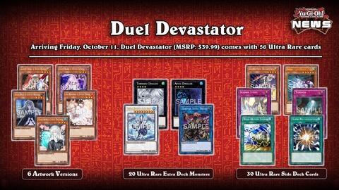 「Duel Devastator」