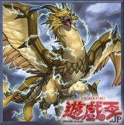 《雷鳥龍-サンダー・ドラゴン》