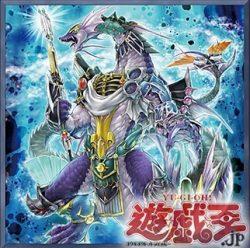 《剣闘獣ドミノティアノス》