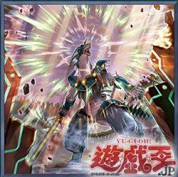 《再起する剣闘獣》