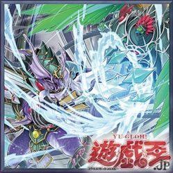【剣闘獣】デッキ:デッキレシピ