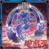 【遊戯王 2019年7月】リミットレギュレーション(禁止/制限カードリスト)