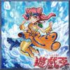 【遊戯王最新情報】「海晶乙女(マリンセス)」新規カード9種収録判明! | 「カオス・インパクト」