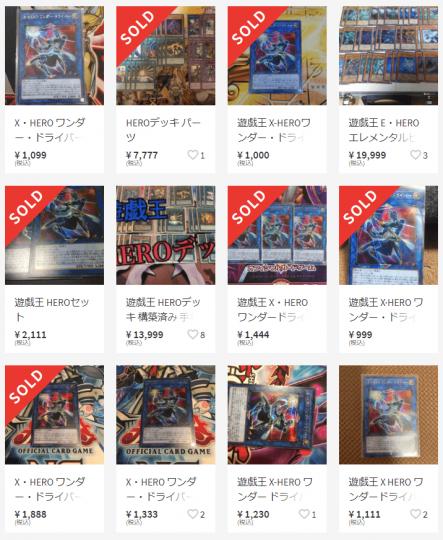 《X・HERO ワンダー・ドライバー》メルカリ価格・相場 シク