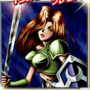 《女剣士カナン》