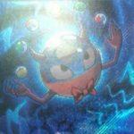 【遊戯王TCG最新情報】《Capshell》収録判明! | 海外版「ライジング・ランペイジ」