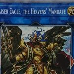 【遊戯王最新情報】《Kaiser Eagle, the Heaven's Mandate》《Skyfaring Castle of the Black Forest》配布判明! | 「遊戯王WCS2019」優勝・上位入賞賞品!