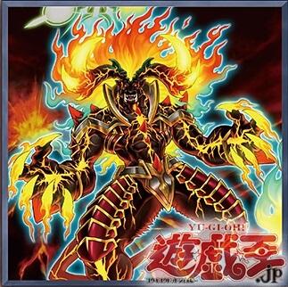 《炎の王 ナグルファー》