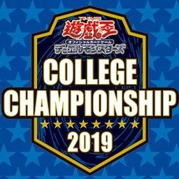 COLLEGE CHAMPIONSHIP 2019