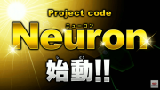 Project code Neuron